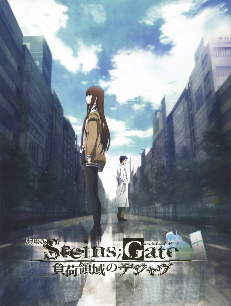 steins gate wallpaper 177
