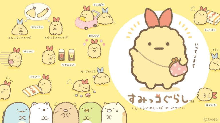 gudetama wallpaper 30