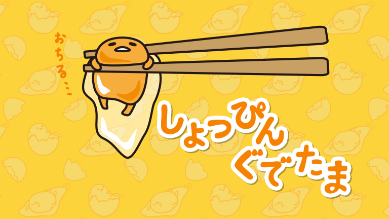 gudetama wallpaper 44