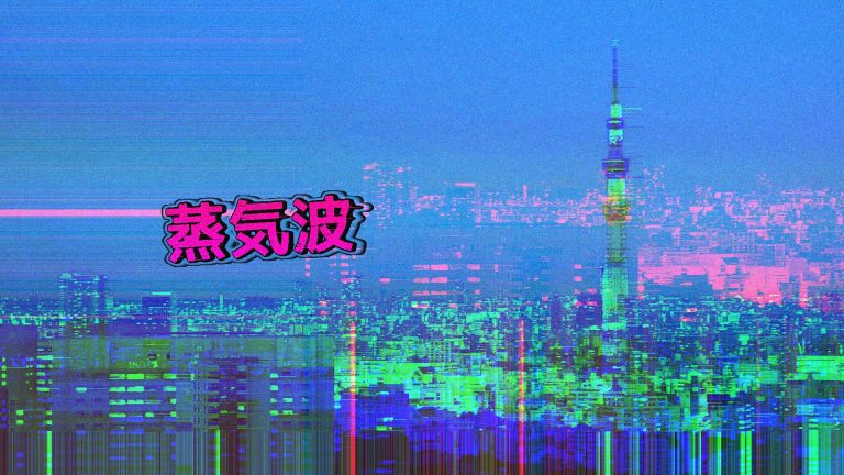vaporwave wallpaper 37