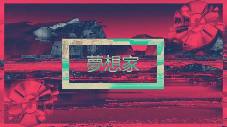 vaporwave wallpaper 41